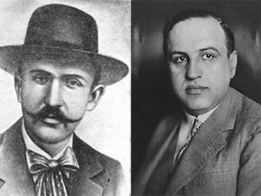 Светозар и Владимир Ћоровић